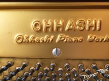 OHHASHI Piano No.132